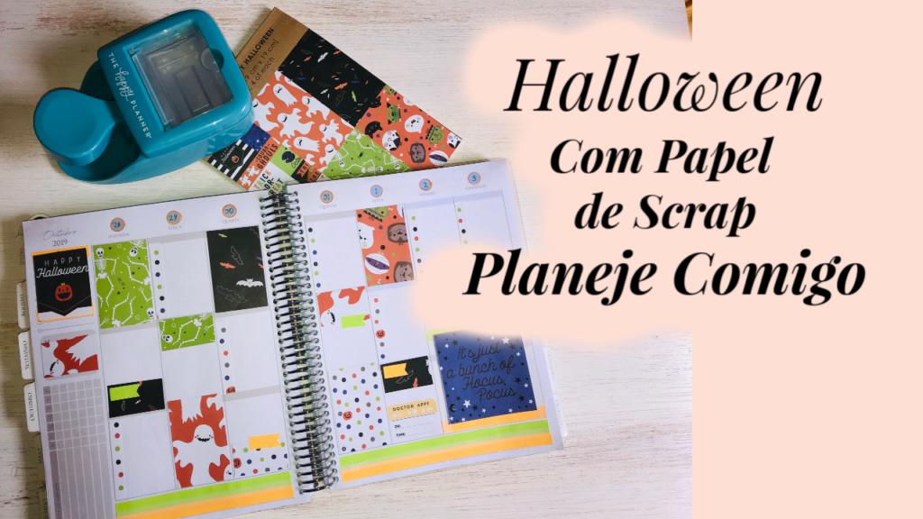 Halloween 2019 no Planner!